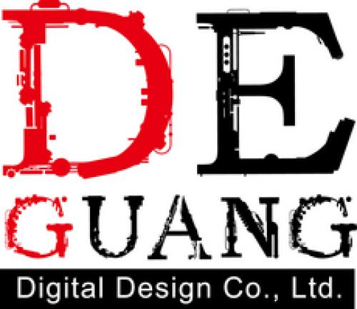 DE GUANG DIGITAL DESIGN CO LTD