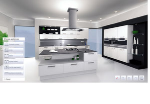 Miele Kitchen Appliance Visualizer - Entry - iF WORLD DESIGN GUIDE