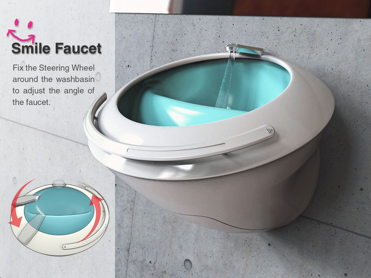 Smile Faucet - Entry - iF WORLD DESIGN GUIDE