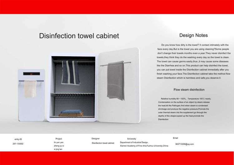 Do you know how dirty is the towel? It contact intimately with the face every day.But is the towel you are using cleaning?Some people donu0027t change their ...  sc 1 st  iF Design Award & towel cabinet - Entry - iF WORLD DESIGN GUIDE