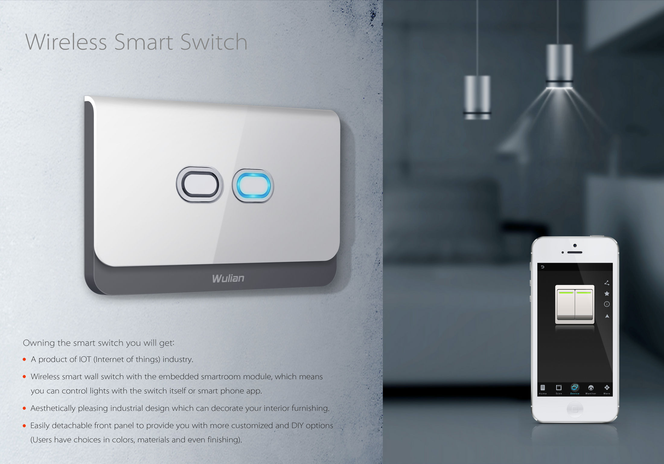 what is a smart switch