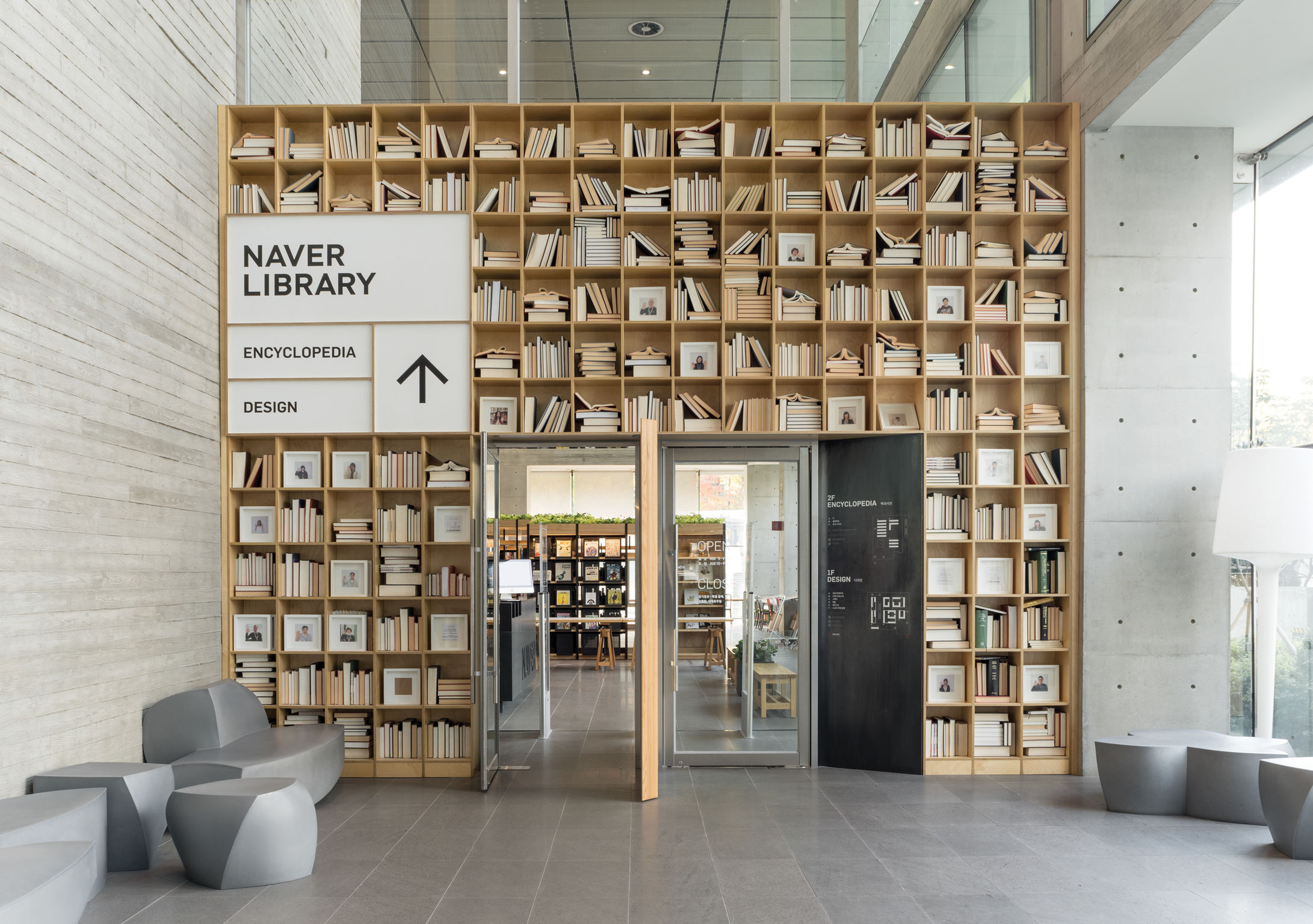 NAVER LIBRARY Office Interior Design