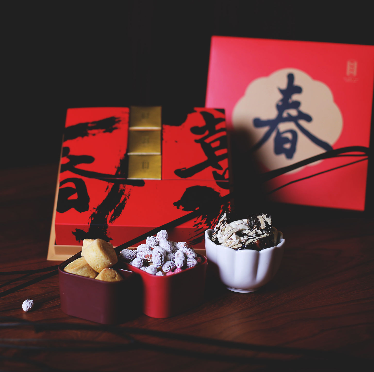 CHINESE NEW YEAR GIFT BOX - Entry - iF WORLD DESIGN GUIDE
