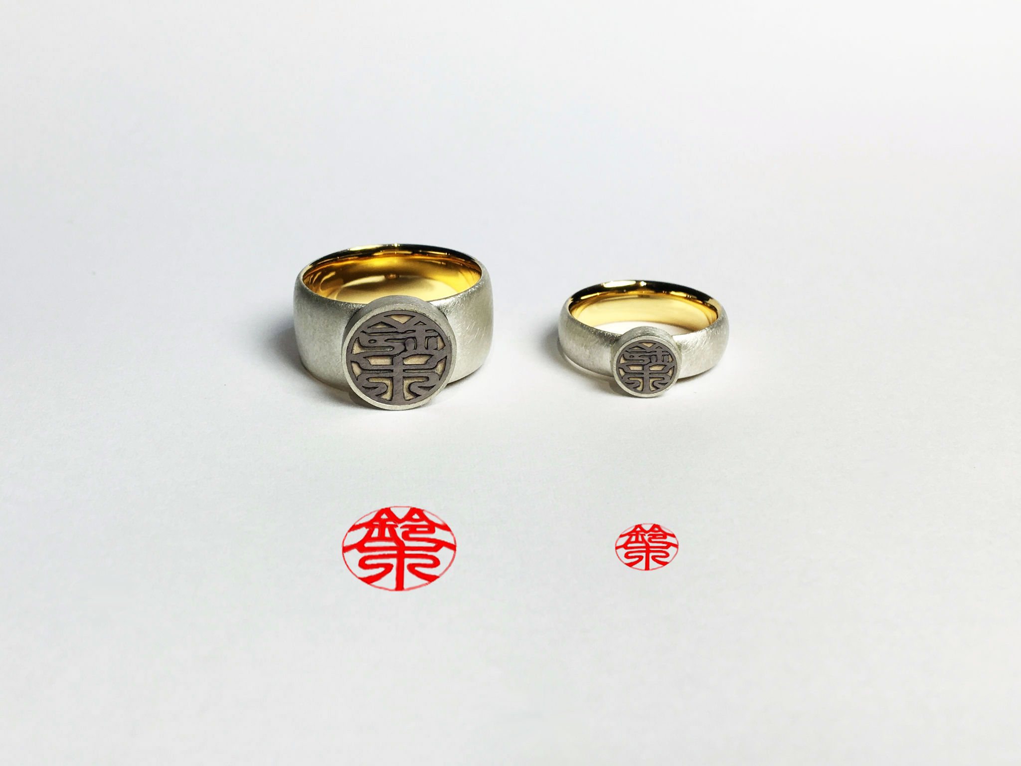 Signature Marriage rings Entry iF WORLD DESIGN GUIDE