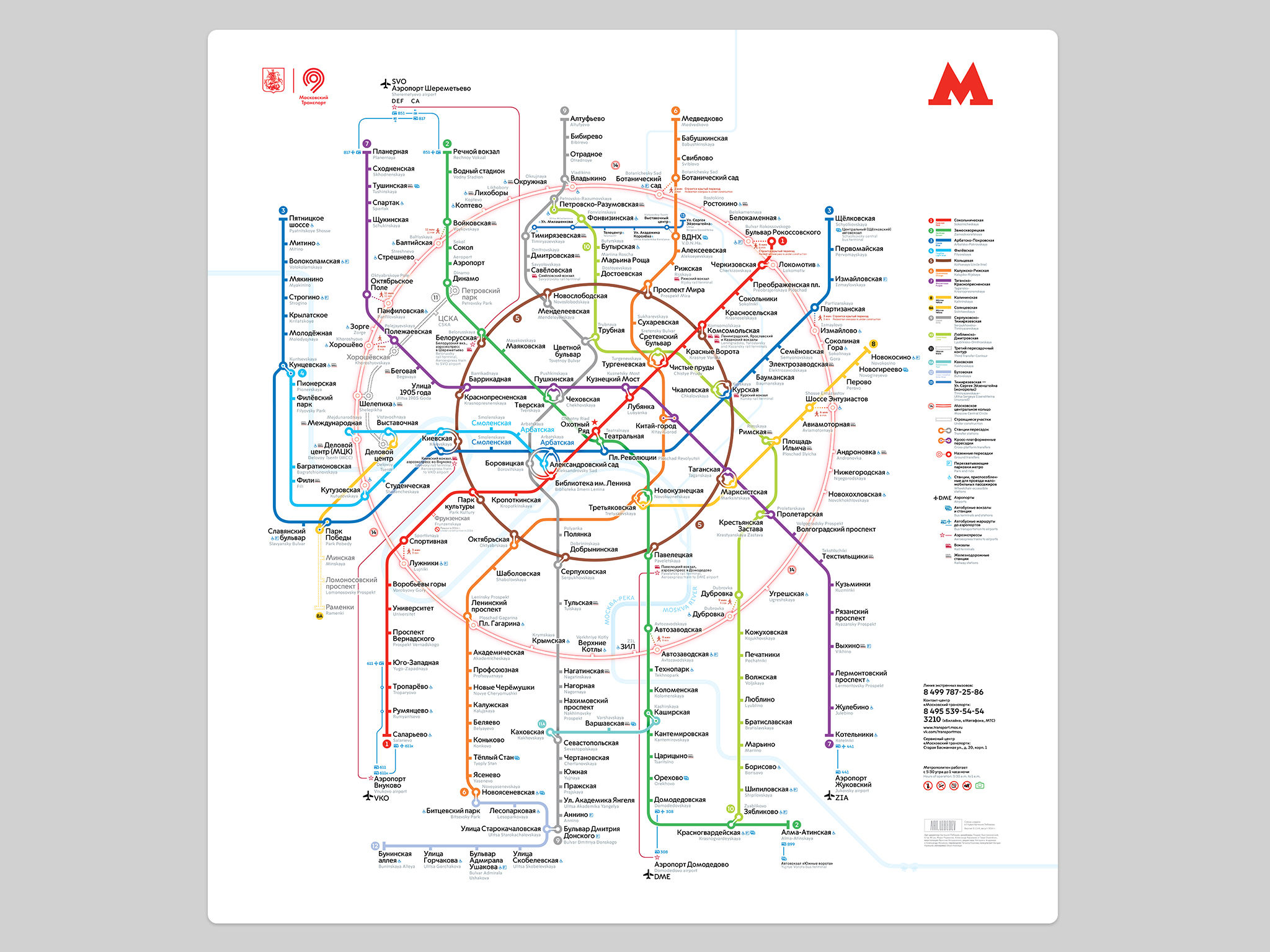 Moscow metro map entry if world design guide moscow metro map gumiabroncs Images