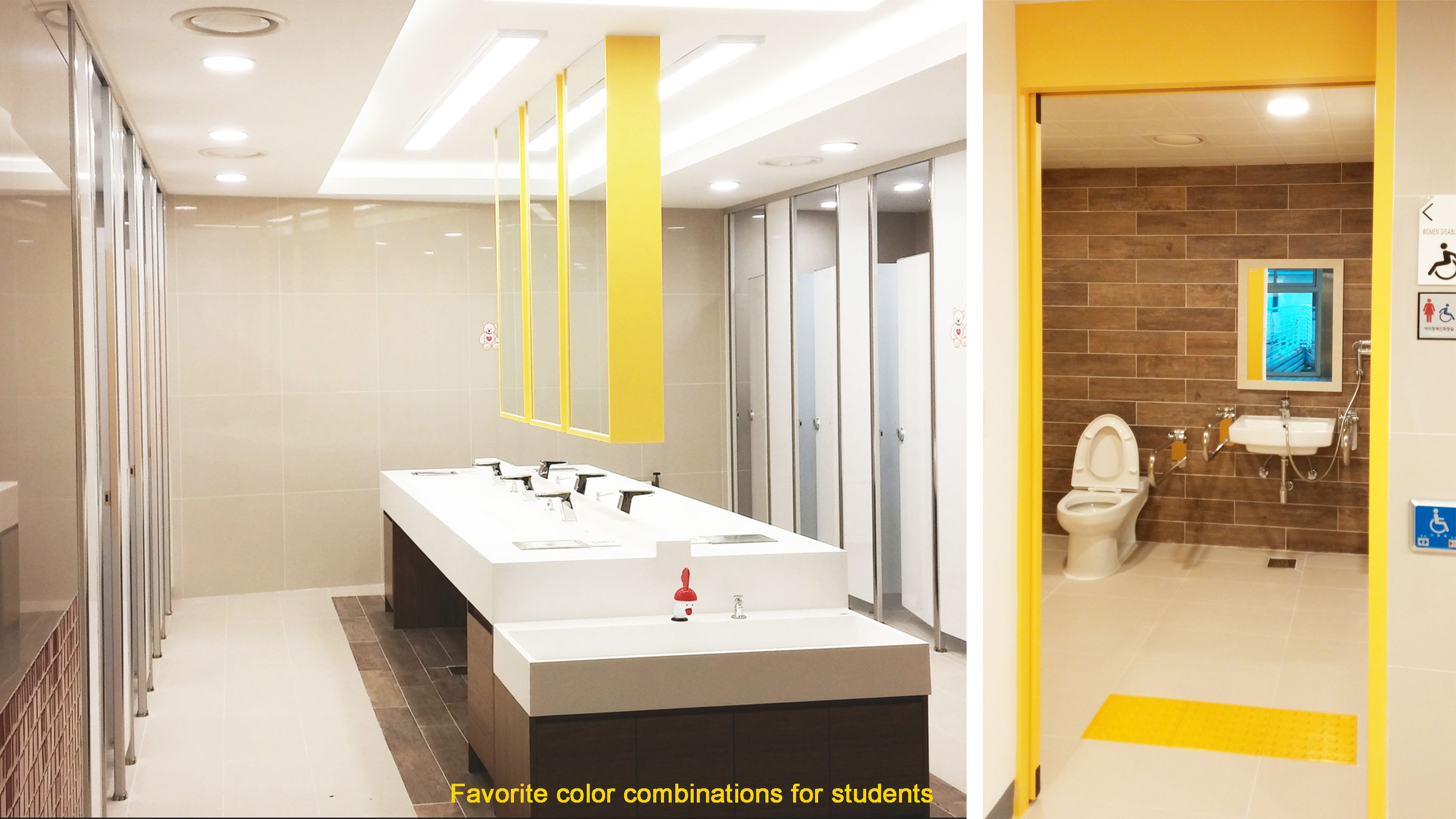 Miral School Design - Entry - iF WORLD DESIGN GUIDE